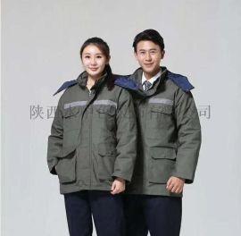 冬季工作服|羽绒服|防寒服|西安品牌|服饰定制