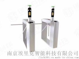 南京小區不鏽鋼三輥閘實名制考勤系統