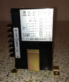 RPA100-220电动执行器控制模块