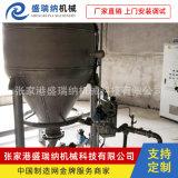 供應壓送罐氣力輸送裝置廠家定製送料罐塑料輔機