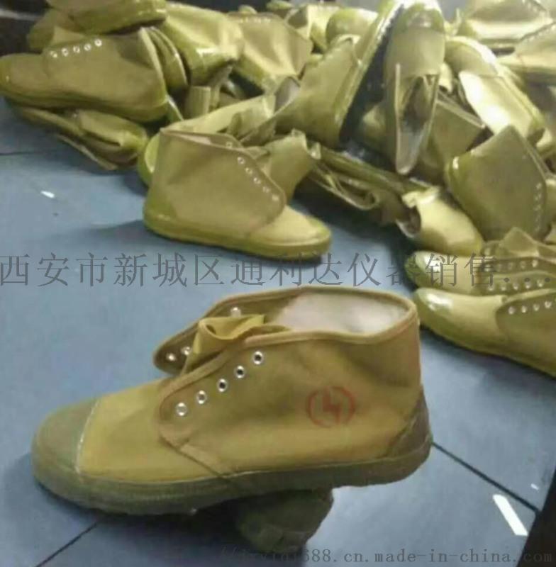 西安绝缘鞋绝缘手套137,72120237
