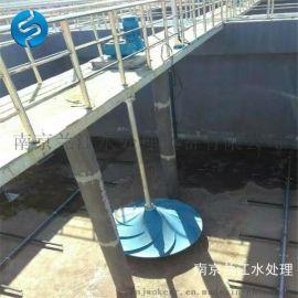 厌氧池QSJ双曲面搅拌机厂家
