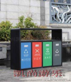 公园小区垃圾桶垃圾箱