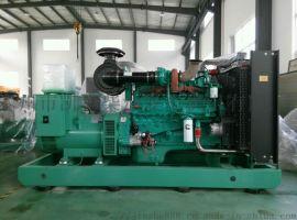 400kw康明斯柴油发电机组厂家