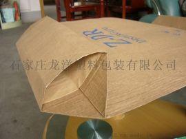 石家庄网格复合包装袋生产厂家龙洋M包装