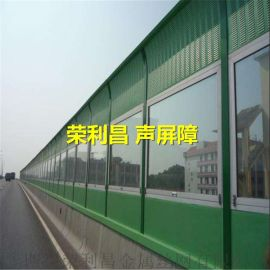 四川德阳声屏障,德阳隔音墙,德阳高速公路声屏障厂家