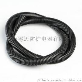 黑色防水阻燃穿线护套软管