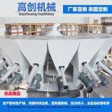 全自動輔料稱重配方機 PVC高精度小料配方機