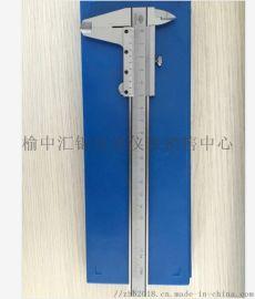 中卫游标卡尺139,1903,1250