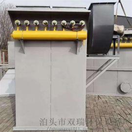 加工定制布袋除尘器 锅炉脉冲袋式除尘器