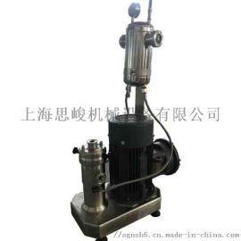 管线式纺织助剂研磨分散机