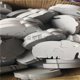 来图定制eva包装收纳包eva包装内托一套成型加工