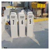 河塘標誌樁 耐腐蝕標識樁 玻璃鋼警示牌 澤潤