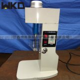 小型单槽浮选机 挂槽浮选机 变频温控多槽浮选机