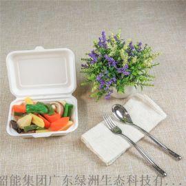 一次性纸浆餐具600ml外 打包盒