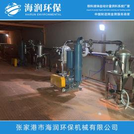 海润环保集中供料系统