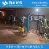 海潤環保集中供料系統