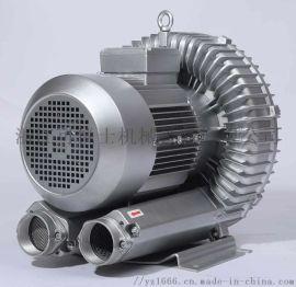 农研水产增氧设备厂家 养殖曝气增氧泵 鱼塘虾蟹供氧专用漩涡风机