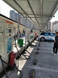 380v30KW新能源电动车快速充电站