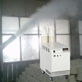 纺织厂车间加湿器 棉纺厂回潮加湿器