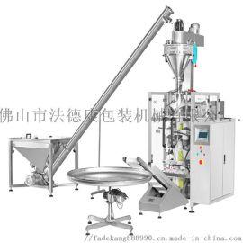 香草粉包装机 粉末香精包装机械厂家 支持定制