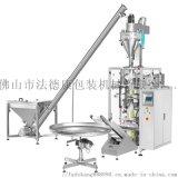 香草粉包裝機 粉末香精包裝機械廠家 支持定製