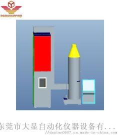 热释放速率装置 电线电缆热释放速率试验机