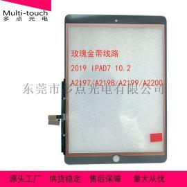 工厂定制10.2寸电容触摸屏适用于ipad 7 2019触屏幕