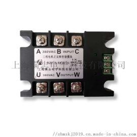 三相交流电机正反转控制模块 三相电机正反转固态继电器 型号全