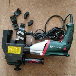 外夹式电动坡口机 便携式管子坡口机