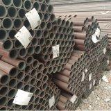 包钢12CrMoV合金钢管83*4 硬质合金管材