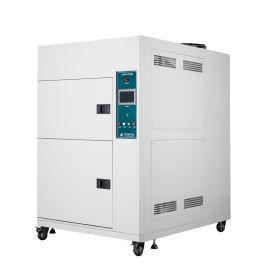 高低温冲击试验机 冷热冲击试验机