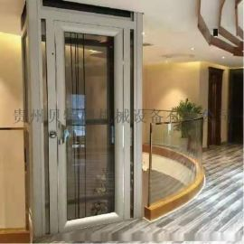贵阳家用电梯别墅电梯