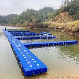 新品塑胶浮筒 搭建水上浮动平台 塑料浮码头