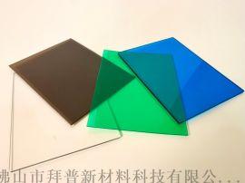 岳阳PC耐力板 实心透明耐力板 进口原料厂家直销