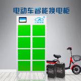 雲酷電池充電櫃 小程式掃碼定位換電櫃 廣州發貨