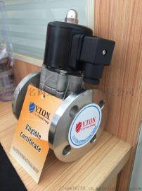 自来水和污水指定的进口水用电磁阀品牌