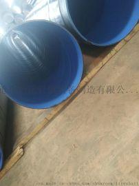 左云内外涂塑钢管厂家