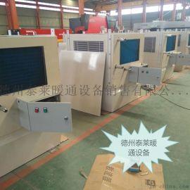 高大厂房循环加热机组(吊顶工业暖风机)