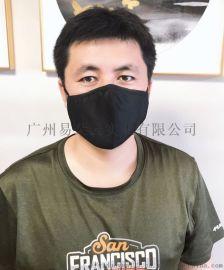 男女通用口罩时尚生活口罩防尘防污防雾可水洗口罩