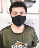 男女通用口罩時尚生活口罩防塵防污防霧可水洗口罩