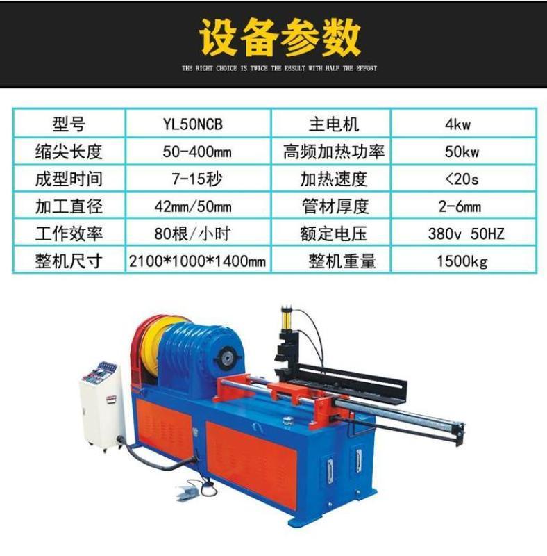 广西梧州42小导管尖头机小导管尖头机现货供应
