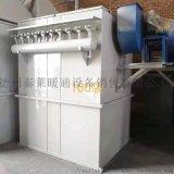 煤倉通風排塵設備MC筒倉布袋除塵器