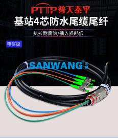 FC型防水尾纜 FC-6芯防水單模/多模光纖連接器