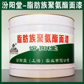 脂肪族聚氨酯面漆、防水,防漏,性能好
