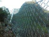被动型sns柔性边坡防护网施工方案