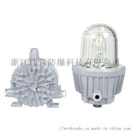 BPC8201防爆平台灯