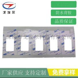 3m防水双面胶强粘性  供应