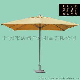 户外沙滩伞庭院中柱伞大型遮阳伞定制