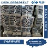環保氧化6063鋁型材 展櫃立柱鋁合金型材
